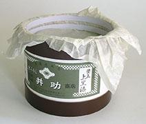 isuke01